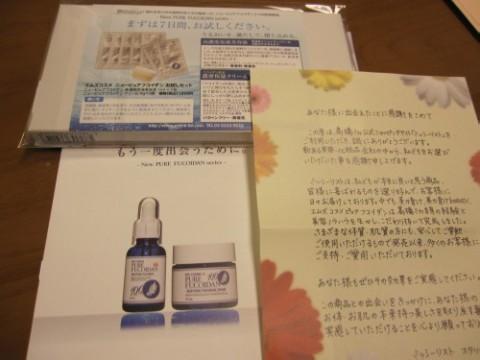 2012-11-28-a02.jpg